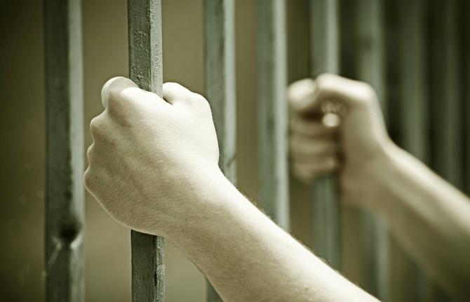 large jail fundraiser